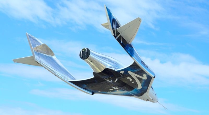 ヴァージン・ギャラクティック Space Ship Two